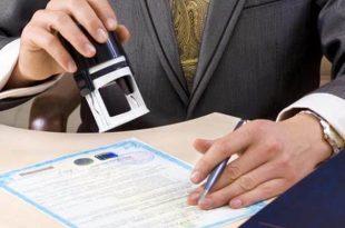 Harga Bikin PT Menggunakan Jasa Notaris